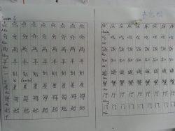 Kids homework 2