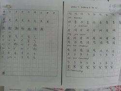 Kids homework 3