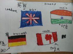 Kids homework 4